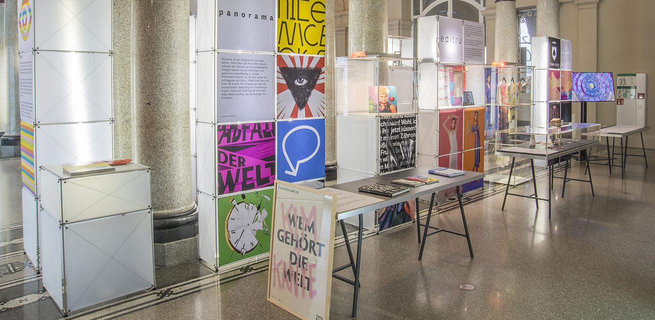 clic im Design Center Baden-Württemberg